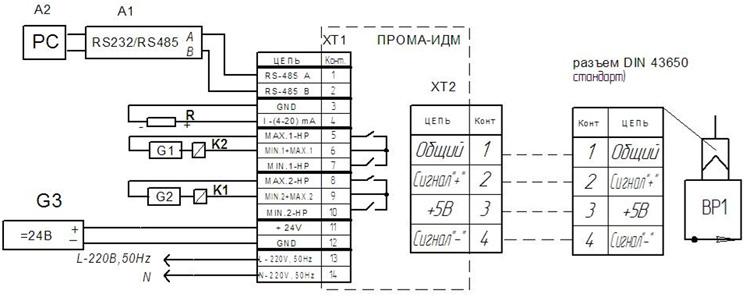 датчиком Схема подключения