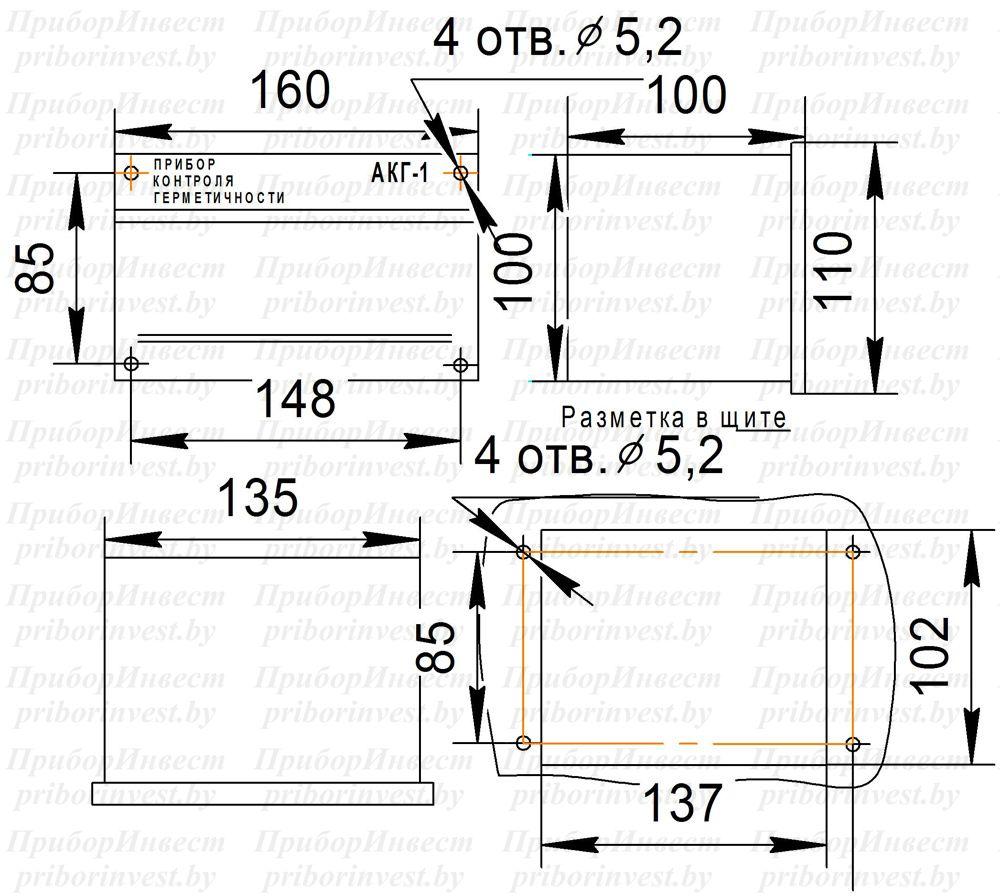 прибор вторичный а100 инструкция