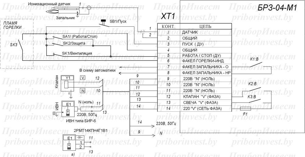 Схема внешний соединений и цепей БРЗ (Приборинвест)
