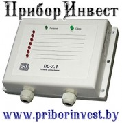 ПС-7, ПС-7.1 Панель сигнальная