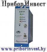 БЗК-01 Блок зажигания и контроля горелочных устройств