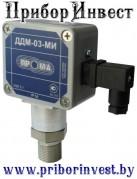 ДДМ-03-МИ-02 Датчик давления микропроцессорный