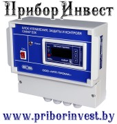 Сафар-БЗК Блок управления защиты и контроля