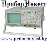 С1-157/4 Осциллограф аналоговый