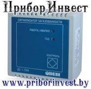 ДЗ-1-СН4 Сигнализатор горючих газов метана
