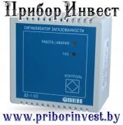 ДЗ-1-СО Сигнализатор угарного газа