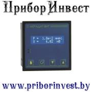Мерадат-ВИТ14Т3 Вакуумметр тепловой