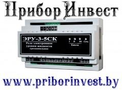 Реле уровня жидкости электронное трехканальное (монтаж на DIN-рейку) ЭРУ-3-5СК