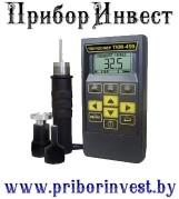 ТКМ-459М Ультразвуковой твердомер