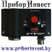 ДАТ-М Датчик-сигнализатор термохимический