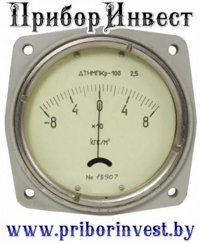 ДНМП-100М1 (0-10кРа)-2,5-У3