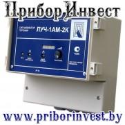 ЛУЧ-1АМ-2К Сигнализатор горения