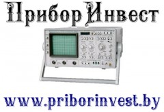 С1-157/2 Осциллограф аналоговый двухканальный