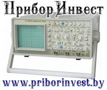 С1-157/5 Осциллограф аналоговый
