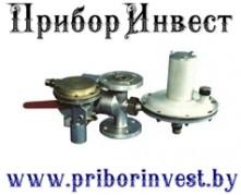 РДС-32 Регулятор давления газа комбинированный