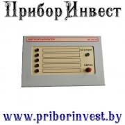 Светосигнализатор АС-03.У3, АС-07.У3