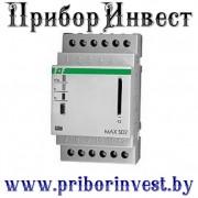 MAX S02 Программируемый логический контроллер