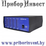Сигнал-03 Газоанализатор-сигнализатор многоканальный стационарный
