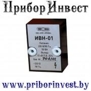 ИВН-01 Источник высокого напряжения