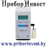 Анализатор качества молока Лактан 1-4М 500 МИНИ