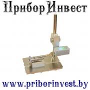 Профилометр модели 130