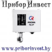 Реле давления, прессостат  РД-2Р-1-G¼ Тип РД-2Р, РД-2Р модель 35.