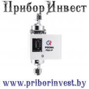 РДД-2Р Реле разности давлений