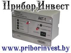 АКГ-1 Автомат контроля герметичности
