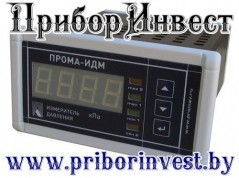 Измеритель давления ПРОМА-ИДМ-010-Щ