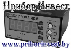 ПРОМА-ИДМ Измерители давления многофункциональные