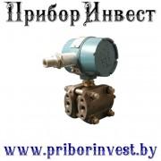 Сапфир-22ДД-ВН Датчик разности давлений