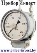 ДСП-4Сг-М1 Дифманометр [манометр дифференциальный] сильфонный показывающий сигнализирующий