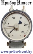 Дифманометр ДСП-4Сг-М1 показывающий сигнализирующий